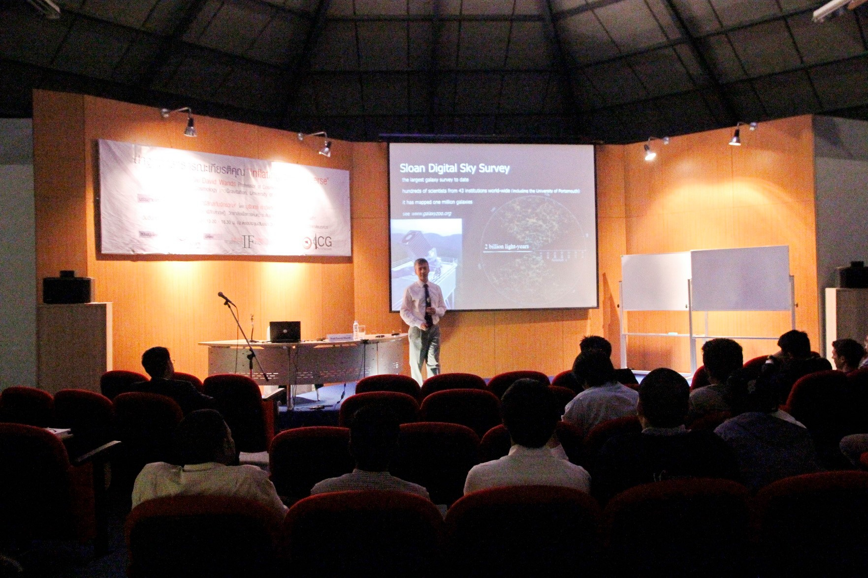 David Wands speaking at Naresuan University, Thailand